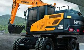 Ehitusmasinad>Hyundai>Ratasekskavaatorid